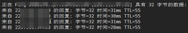 Xshell_pcntPH1PgR.png